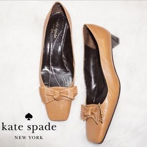 Kate Spade Beige Leather Square Toe Pumps, Size 6